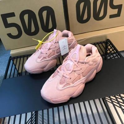 cheap quality Adidas yeezy boost 500 SKU 1