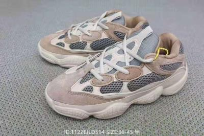 cheap quality Adidas yeezy boost 500 sku 5