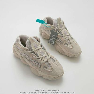 cheap quality Adidas yeezy boost 500 sku 8