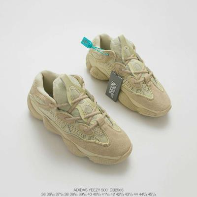 cheap quality Adidas yeezy boost 500 sku 9
