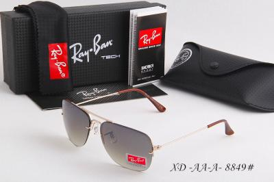 Cheap Ray-Ban Sunglasses wholesale No. 1700