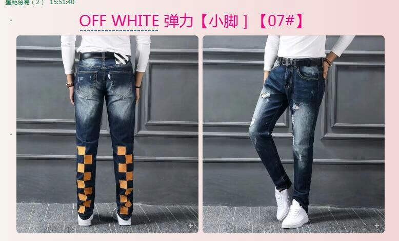 OFF WHITE Jeans-12